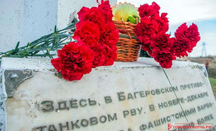 Расстрел мирных жителей у Багеровского рва — садизм или идеологическое безумие?