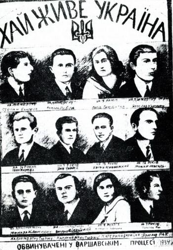 Подсудимые на Варшавском процессе, Подпольная рекламка ОУН