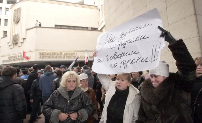 Ослабить Россию через Крым уже не получится
