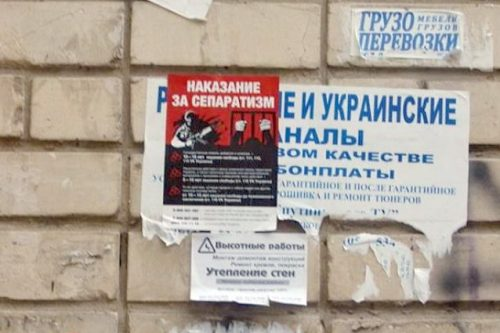 Новогодняя Украина: классическое окно Овертона в действии
