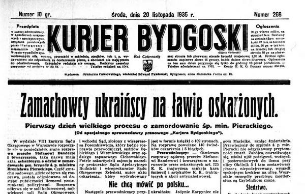 Статья в польской газете о начале Варшавского процесса