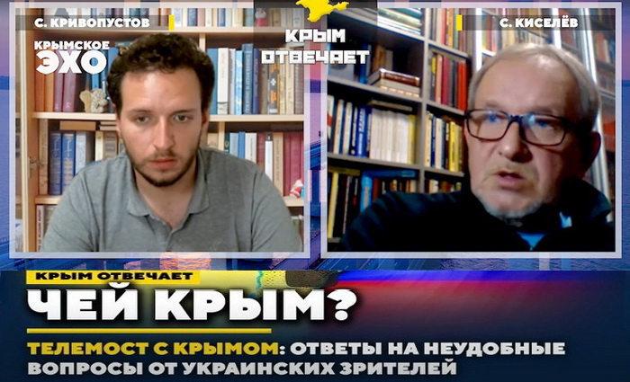Сергей Киселёв: Крымчане добились возвращения в Россию. Добьются и другие