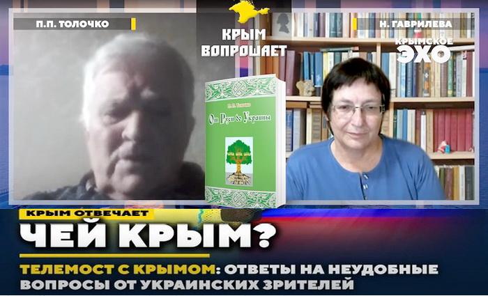 Украина, отрицающая свое прошлое