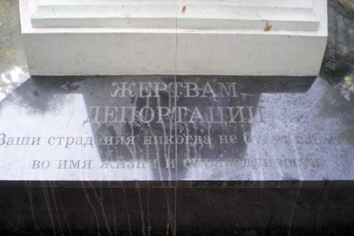 «Розмовы про мову», или Как русский язык «мешает» украинскому