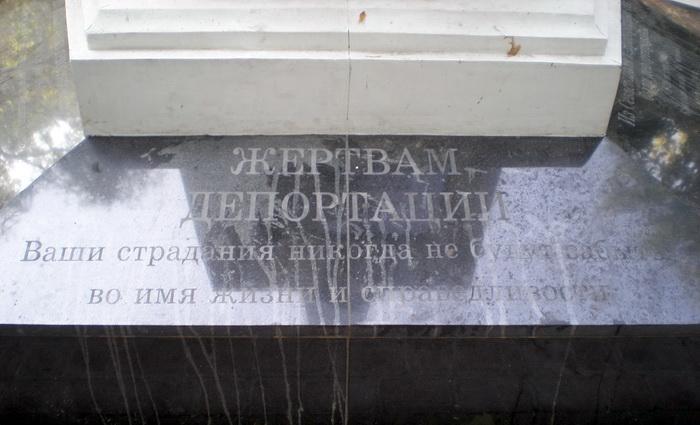 Как меджлис в Севастополе «свою территорию» метил