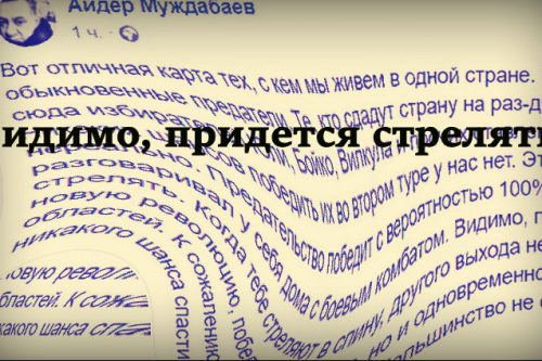 Сергей Цеков: за водную блокаду Андрей Сенченко должен ответить