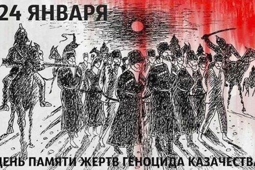 Пушкин… об акциях в поддержку Навального