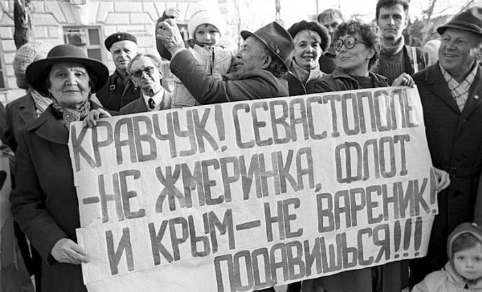 По следам забытого плебисцита в городе-герое Севастополе