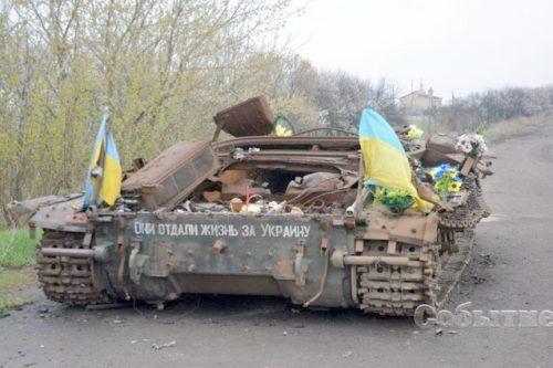 Вольф Прикс Украине оказался не по зубам