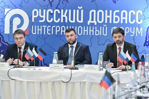 Леонид Пасечник, Денис Пушилин и Андрей Козенко