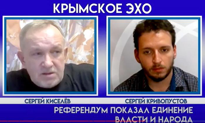 Сергей Киселёв: Крымский референдум 1991 года как предтеча референдума 2014-го