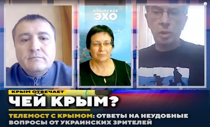 Почему у Крыма с Украиной не сложилось