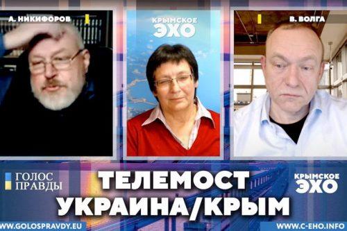 На Черноморском ТВД*: за что аборигены съели Кука?