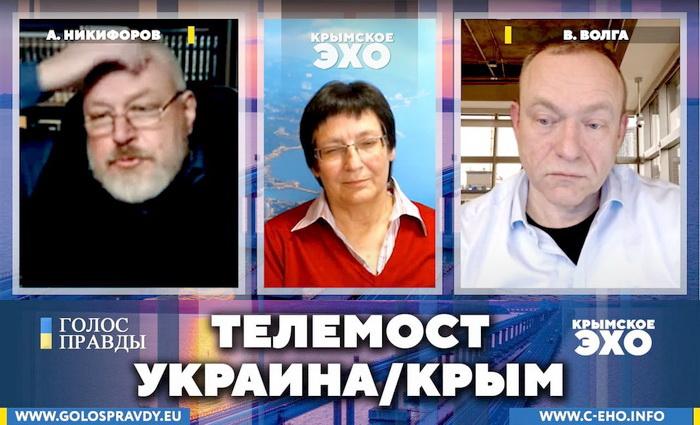 Украина: чего не понимают в России