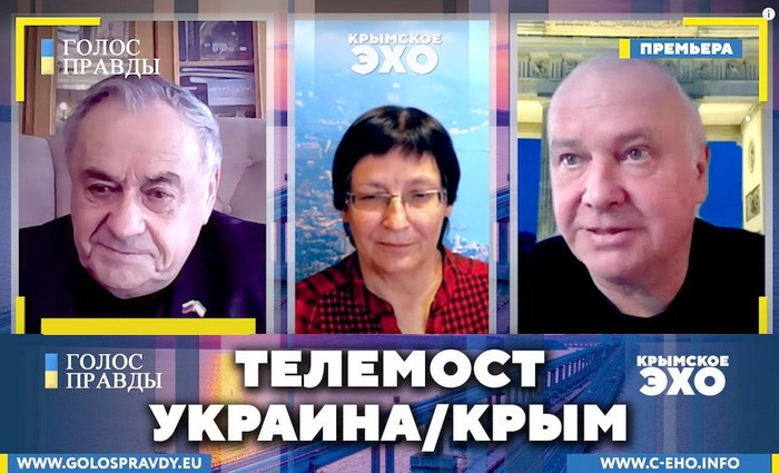 Политику Европы по Крыму нужно менять. Народной дипломатией