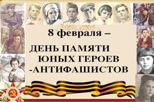 Политическая химия для Украины: реакция нейтрализации
