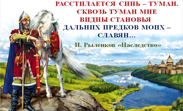 Ярослав Всеволодович, отец Александра Невского