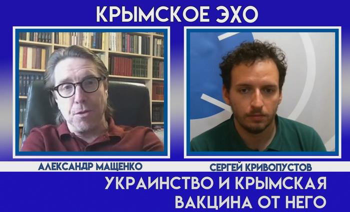 В борьбе с воинствующим украинством России нужен крымский опыт