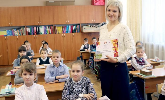 Крымская учительница — самая симпатичная!