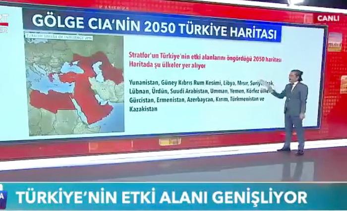 Stratfor – Турция: полмира впридачу