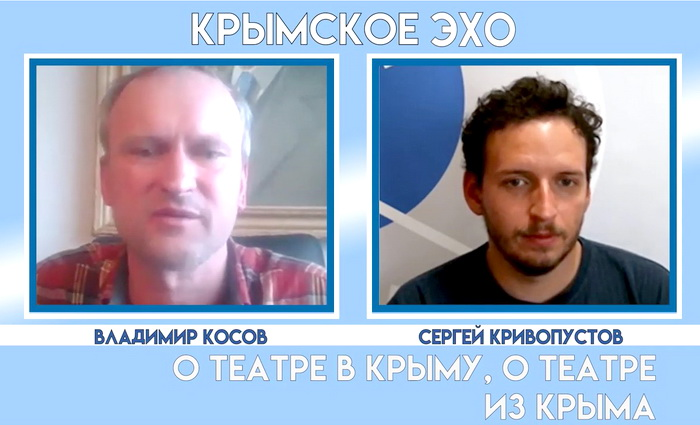Владимир Косов: Мы будоражим и чувства, и сознание