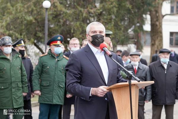Сергей Аксенов: В военном учебном центре надёжные преподаватели, которые смогут вас научить азам военного дела