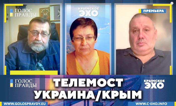 Семь лет крымчанам добавили оптимизма