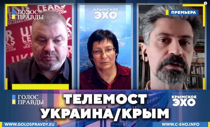 Как СБУ проиграло Крым