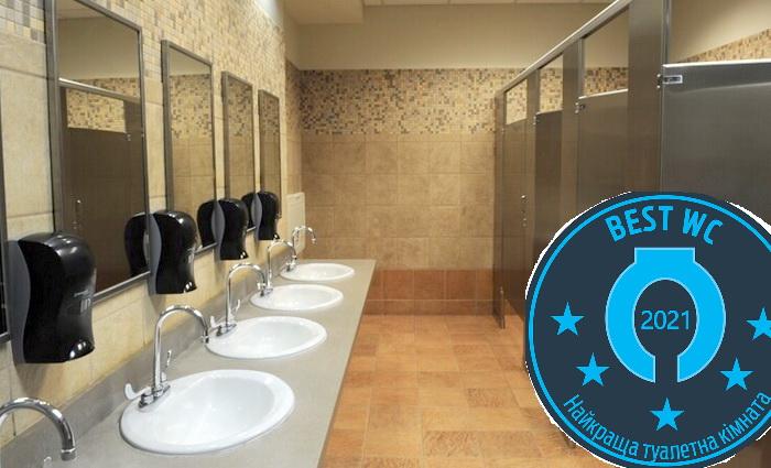 Одним туалетом ближе к Европе