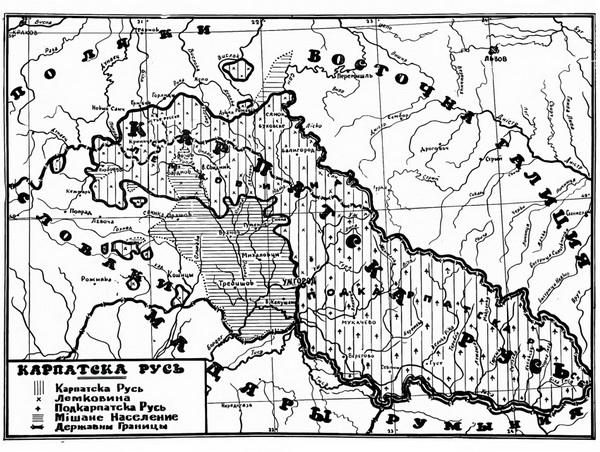 Карта Подкарпатской Руси (один из вариантов). Автор – пражский профессор русинского происхождения Здэнек Неэдла