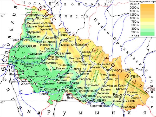 Карта современного Закарпатья