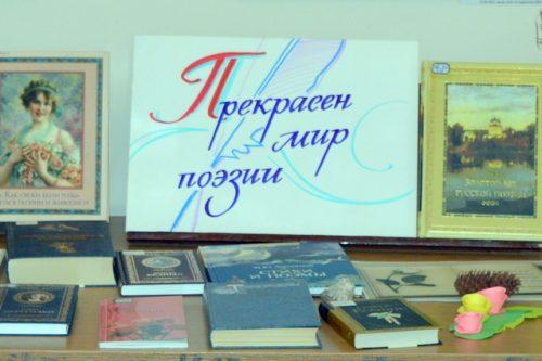 Из Петербурга в Крым