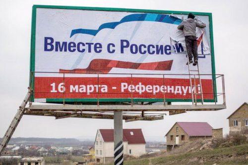 «ВАД» открыл сезон укладки асфальтобетона в Крыму