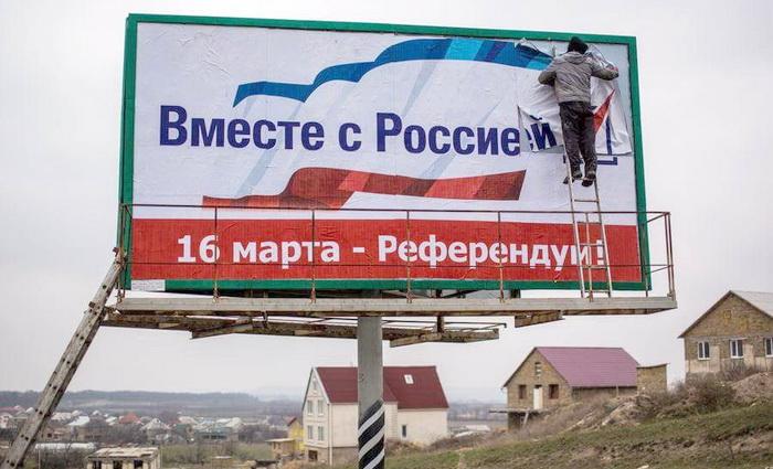 Крым как симптом весенних обострений