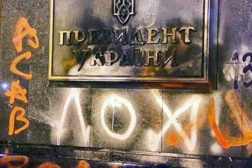 Сергей Аксенов просит не расслабляться!