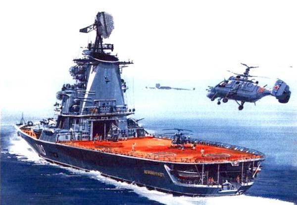 ПКР «Ленинград» в Средиземном море. Идут полеты