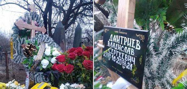 Похороны мальчика, фото 04 04 2021