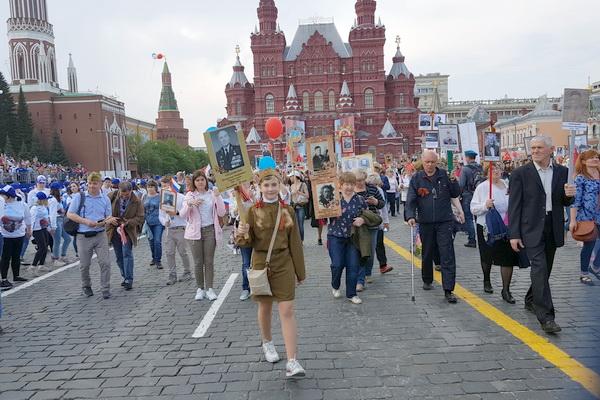 Москва. Бессмертный полк