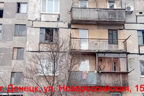 Сергей Аксенов: Новые санкции? Это уже истерика!