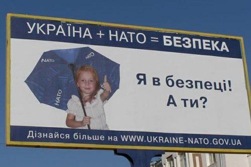 Когда напоят Крым водой