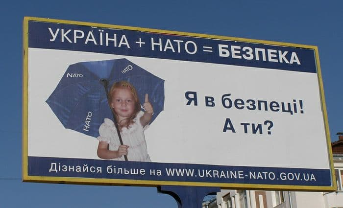 Украина — и НАТО, где «медом помазано»