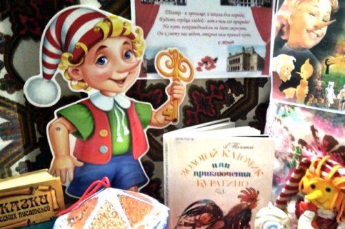 Лечение в крымской больнице при Украине и России