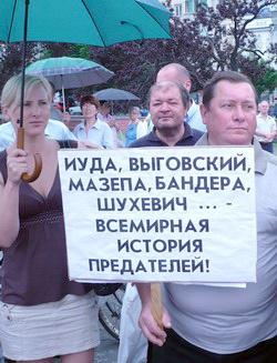 Из архива КЭ: крымчане всегда умели называть вещи своими именами. 29 июня 2008 г.