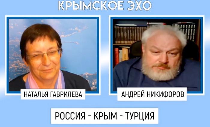 Крымский треугольник: Зе — дырочка в стене, а Эрдоган раскладывает яйца