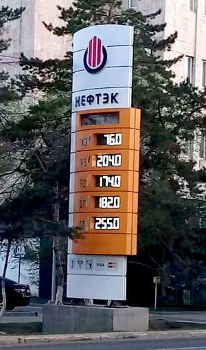Вот такие текущие цены на бензин в Уральске (сетевая АЗС)
