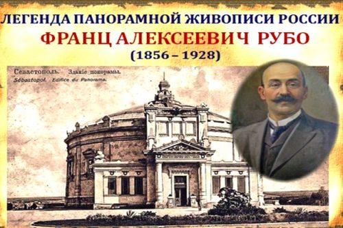 Женевский крах Украины
