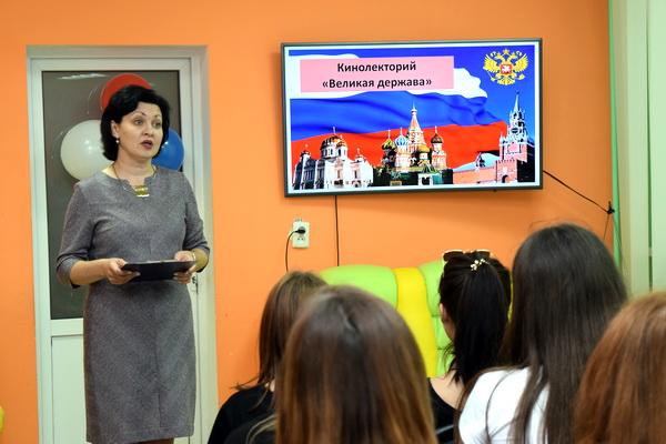 Сотрудник библиотеки рассказывает о Дне России