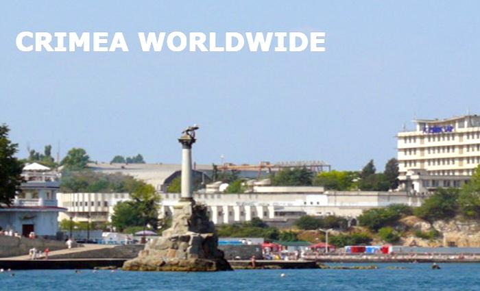 Призываем осудить агрессию НАТО в Черном море