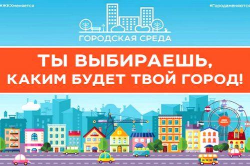 Для Крыма День России особенно дорог