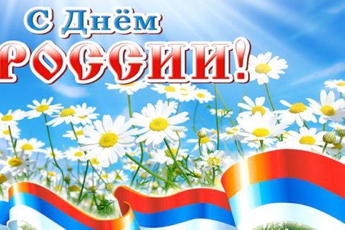 Зачем нам «великое русское слово» и чем слово «футбол» отзывается в сердце?